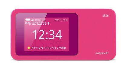 Speed Wi-Fi NEXT W01 berry
