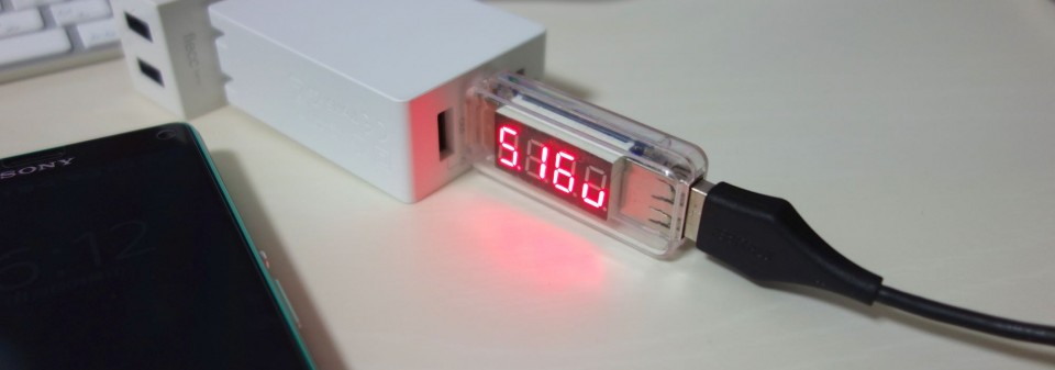 aukey PA-T2 voltage 1