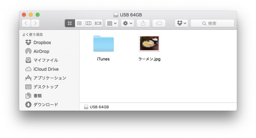delete photo in finder