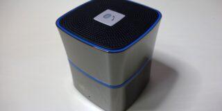 ec technology speaker 5