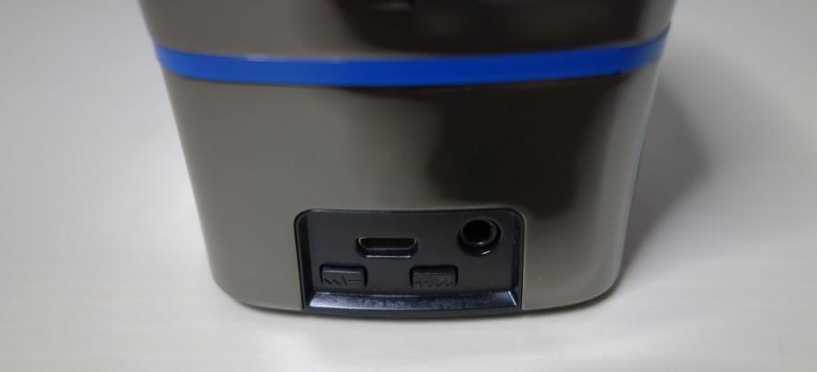 ec technology speaker 6