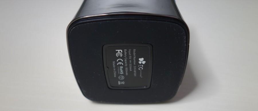 ec technology speaker 7