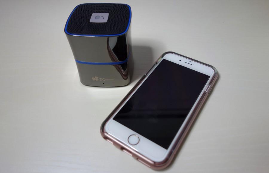 ec technology speaker 8