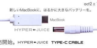 hyper-juice-type-c-cable