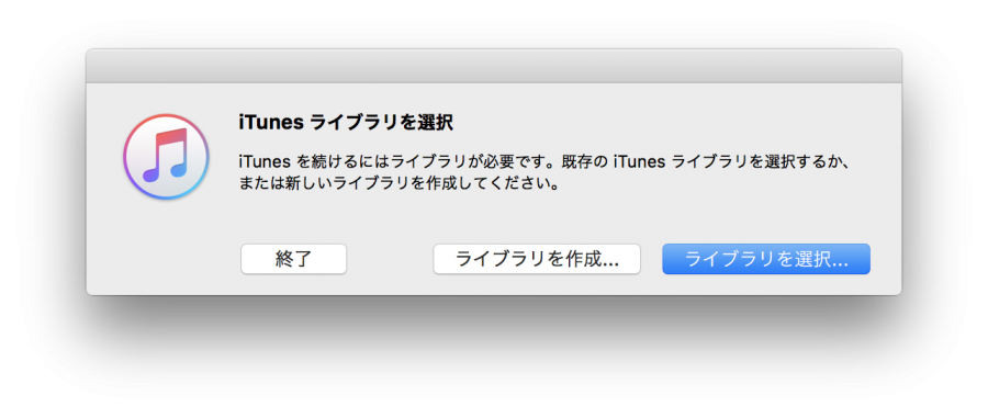 select library on itunes