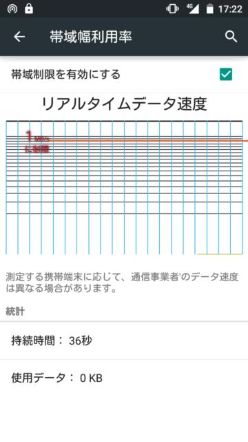 Screenshot_2015-12-22-17-22-05