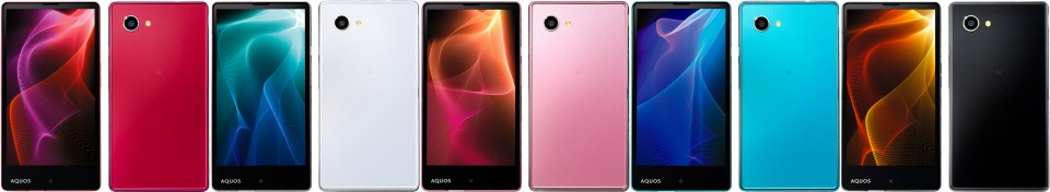 aquos-xx2-mini-colors