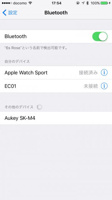 aukey SK-M4 pairing