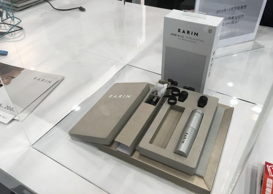 earin 3