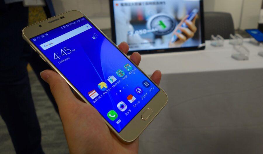 galaxy a8 gold 1