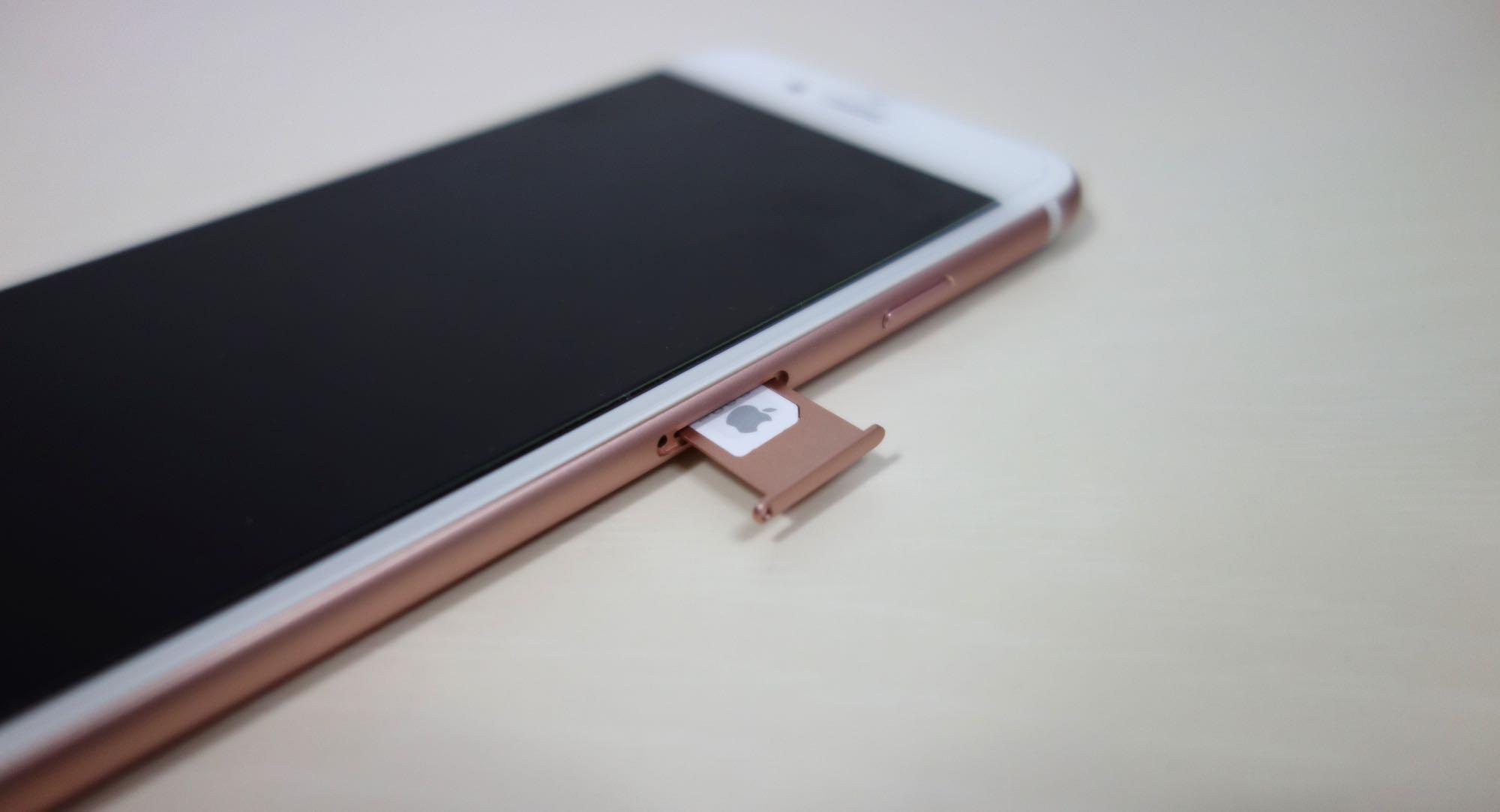 Apple SIMはドコモ版iPadで開通後SIMフリーiPhoneやAndroidでもGigSky ...