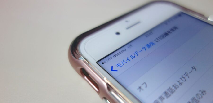 iphone 6s low signal 1