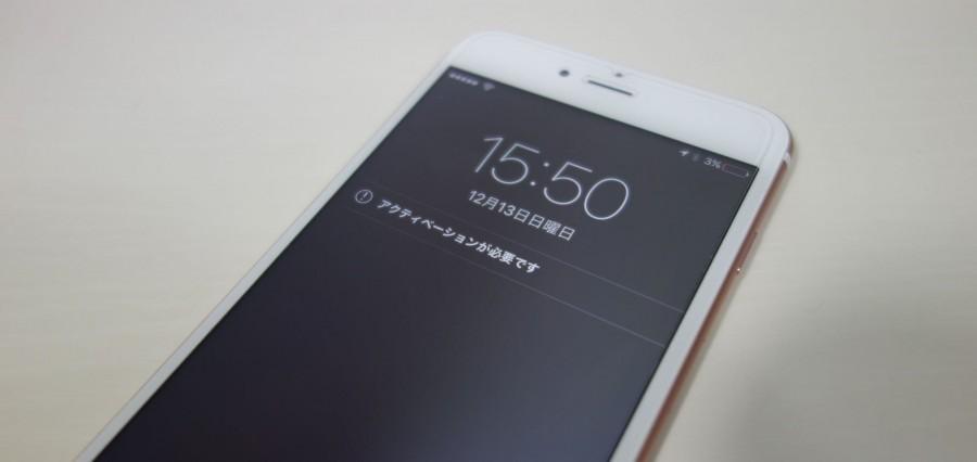 iphone 6s plus apple sim 2