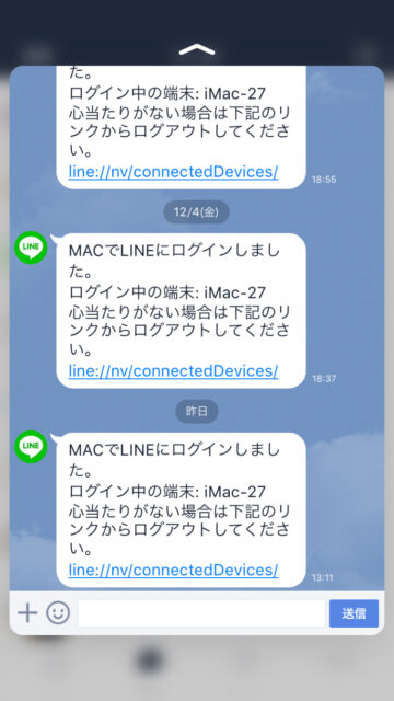 line-3d-touch-update-2