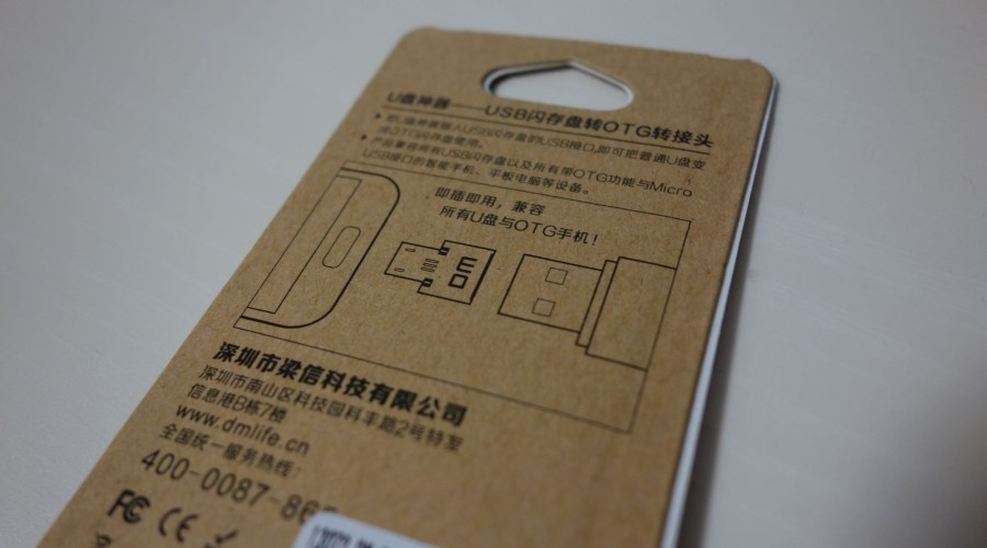 microusb adapter 2