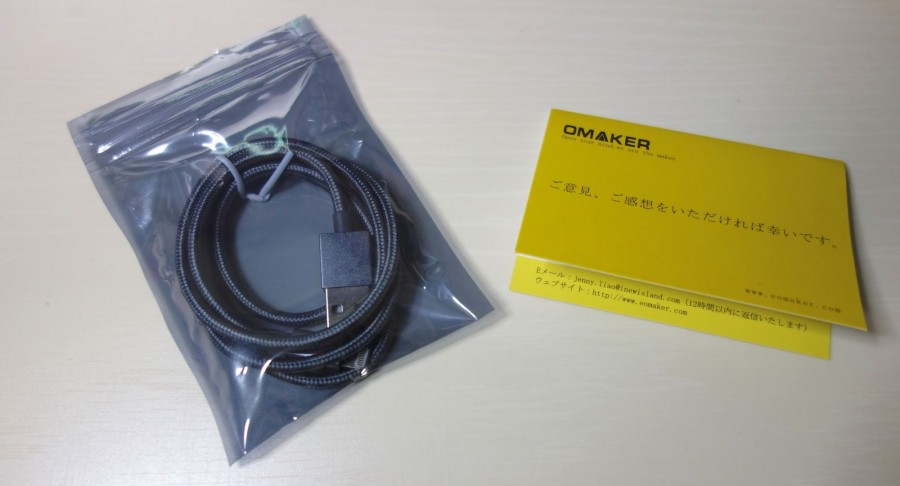 omaker reversible lightning cable 2