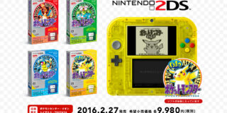 pokemon-nintendo-2ds