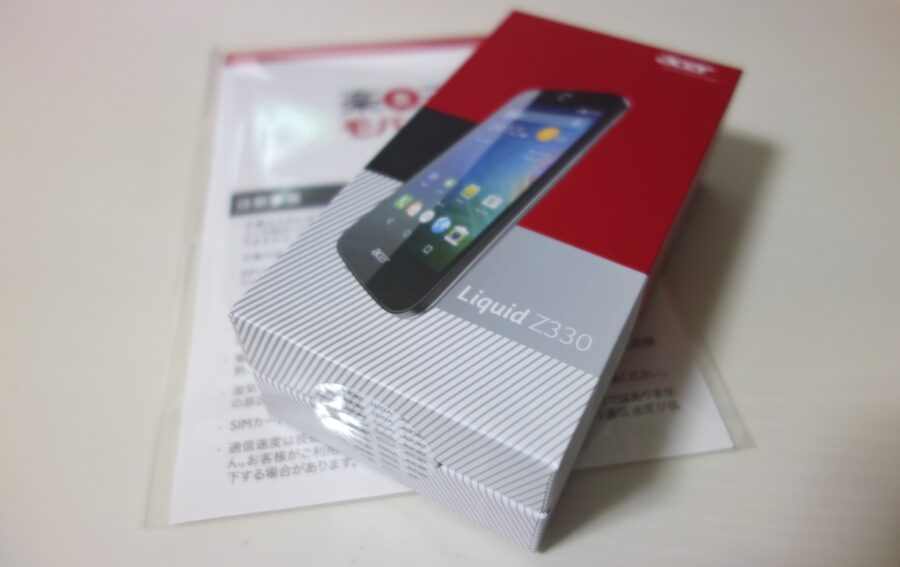 rakuten mobile liquid z330 1
