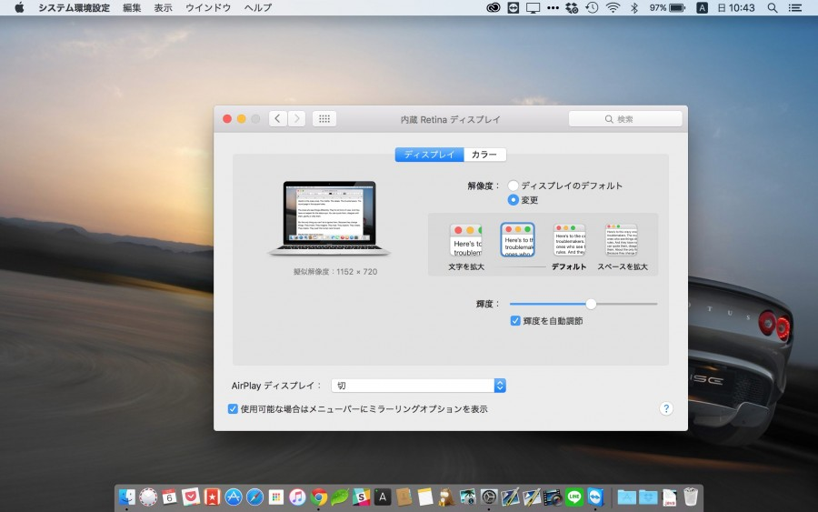 the new macbook resolution change 1