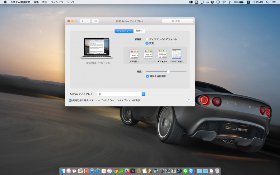 the new macbook resolution change 2