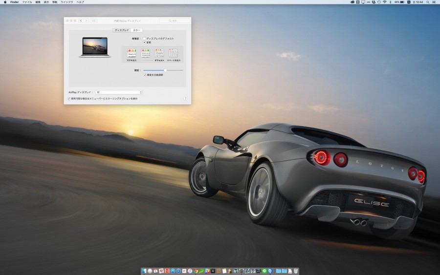 the new macbook resolution change 4