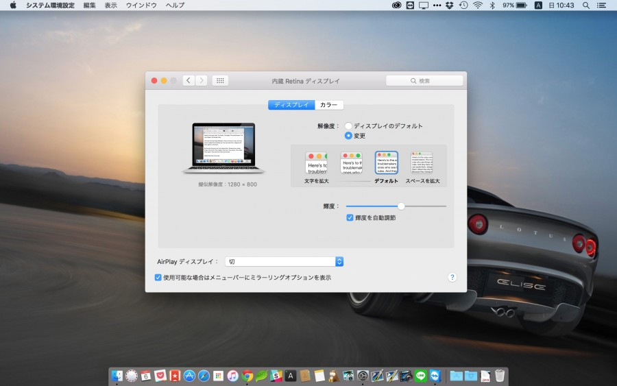 the new macbook resolution change 5
