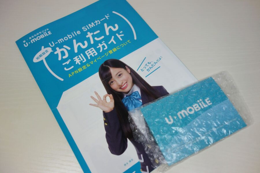 u-mobile sim 1