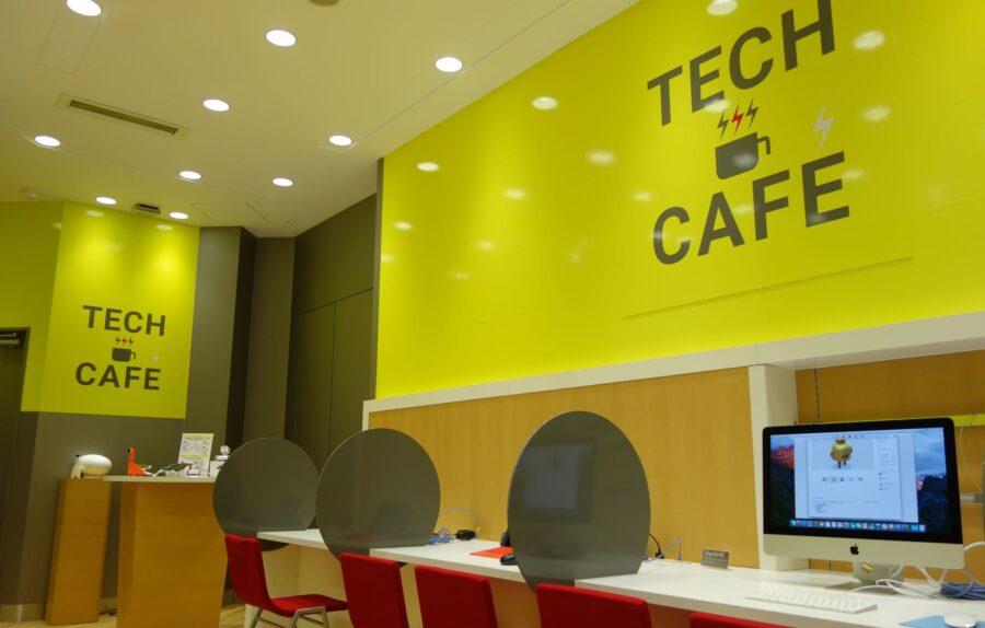 ymobile tech cafe 1