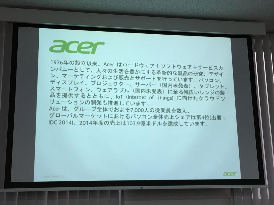 acer 1 3