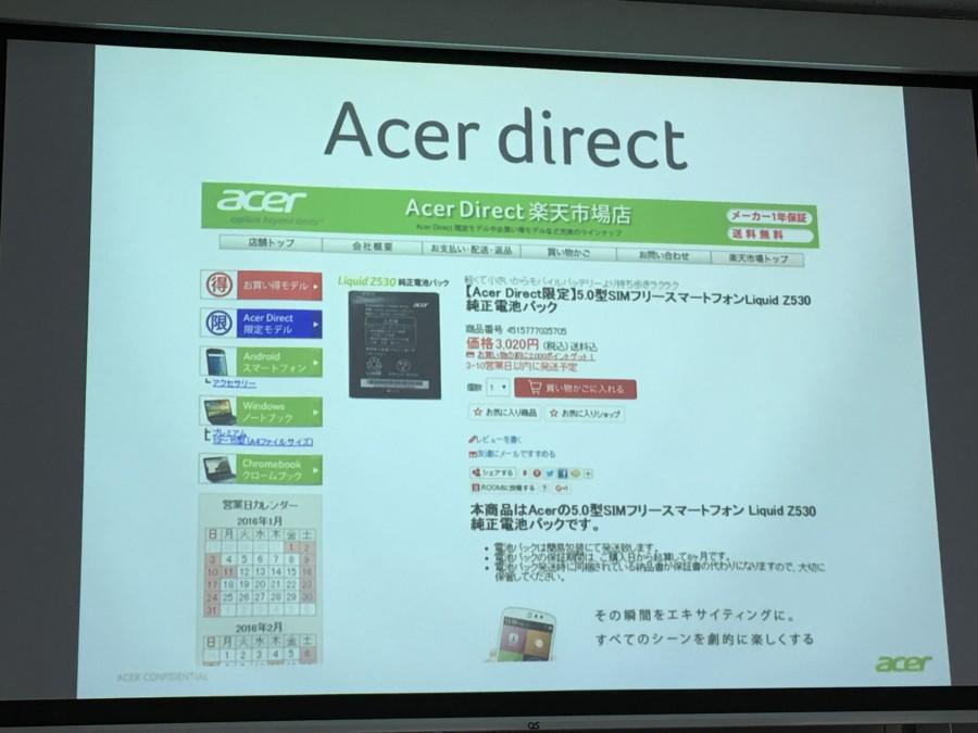 acer 4 1