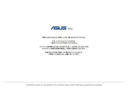 shop.asus.co.jp