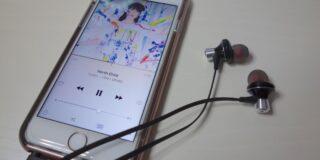 audiomx em-12b 8