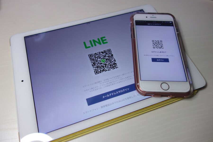 line for ipad and iphone 1