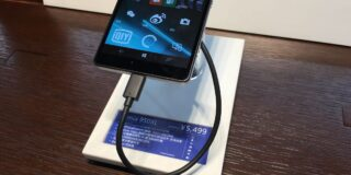 lumia 950 xl hands on 6