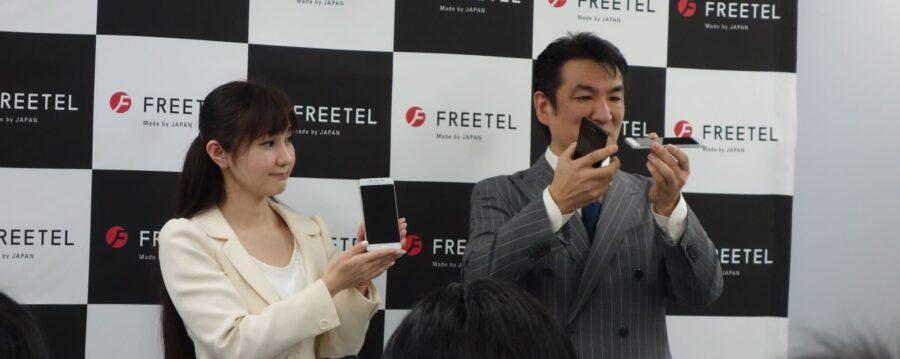 freetel 01 2