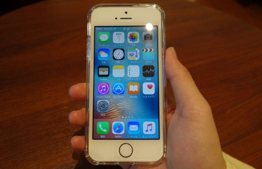 spigen ultra hybrid for iphone se 12