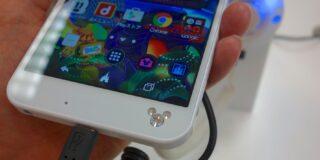 Disney Mobile on docomo DM-02H 2