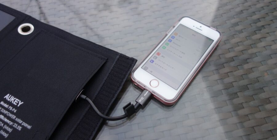 aukey solar charger 5