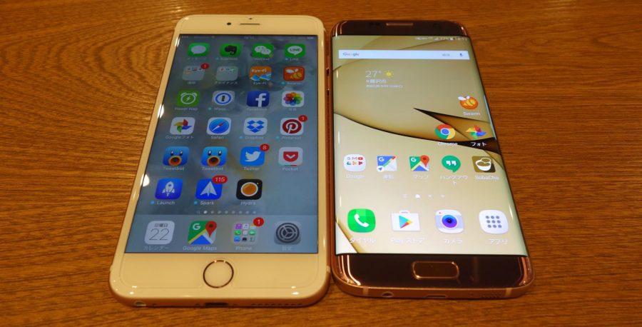galaxy s7 edge vs iphone 6s plus 2