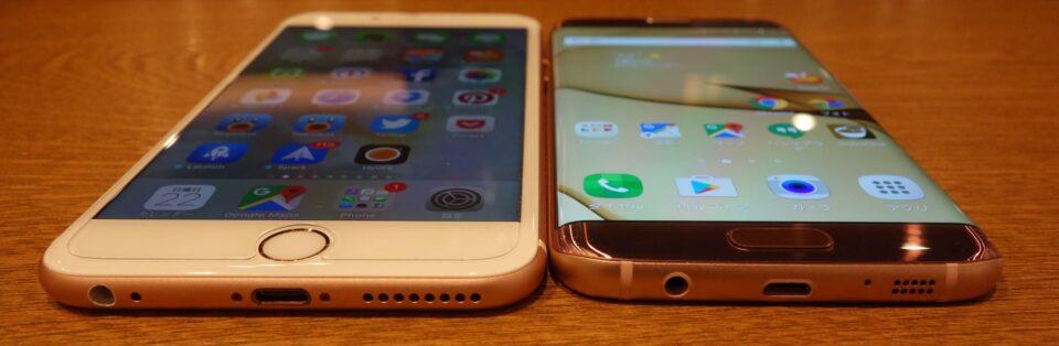 galaxy s7 edge vs iphone 6s plus 3