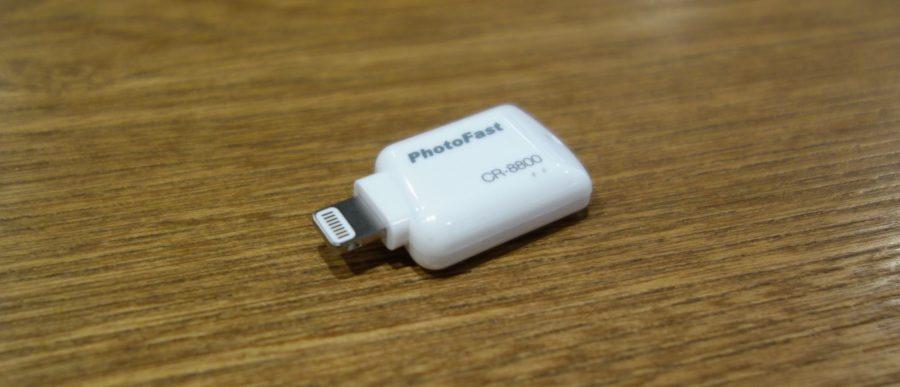 photofast CR-8800 3