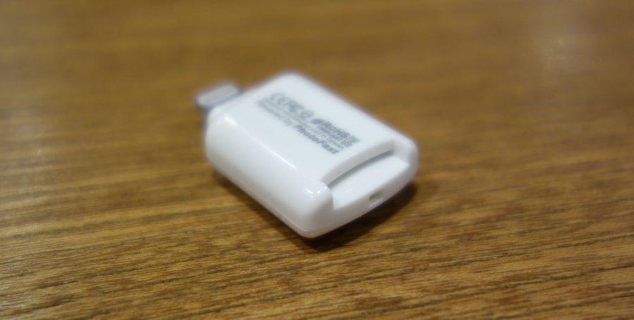 photofast CR-8800 5