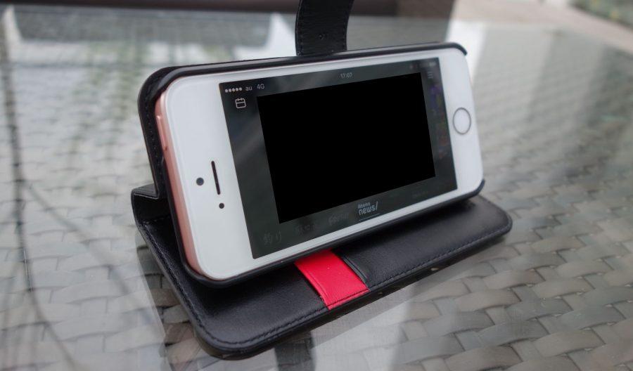 spigen wallet s iphone se 6