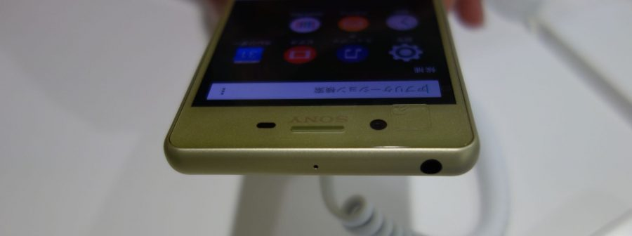 xperia x performance sov33 08