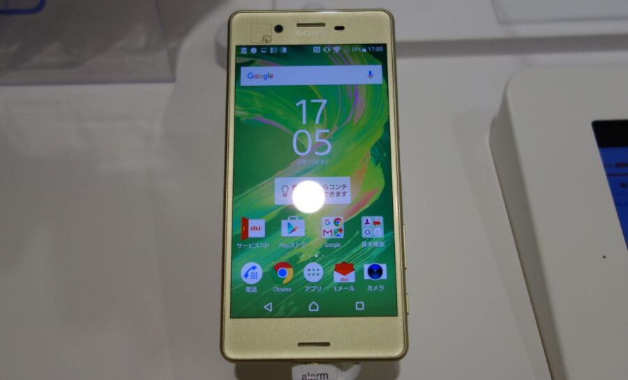 xperia x performance sov33 09