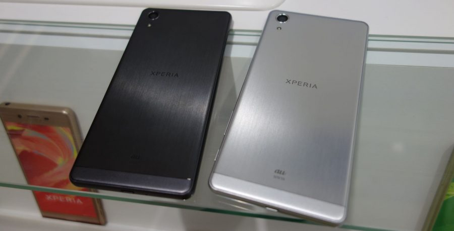 xperia x performance sov33 17