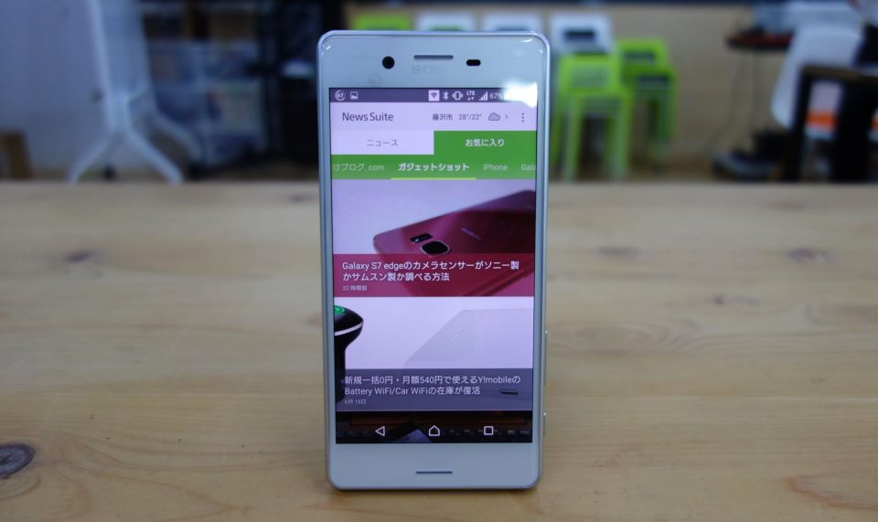 news suite xperia x performance 2