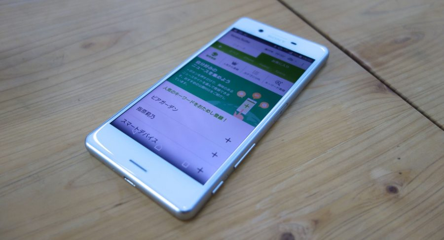 news suite xperia x performance 31