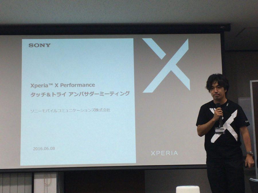 xperia event concept 1