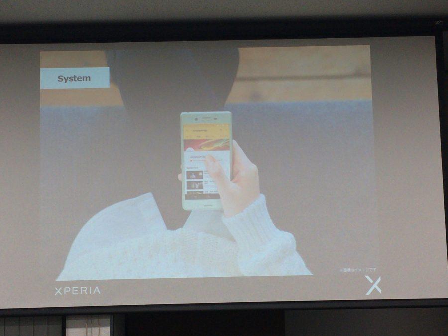 xperia event system 1